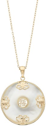 "14k Gold Mother-of-Pearl ""Good Luck"" Chinese Symbol Disc Pendant"