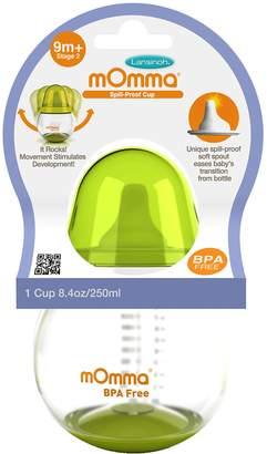 Lansinoh mOmma Spill Proof Cup