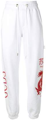 Dragon Optical Gcds Shanghai print track pants