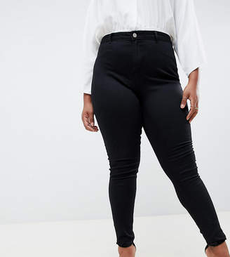 Missguided Plus Lawless Highwaisted Skinny Jeans