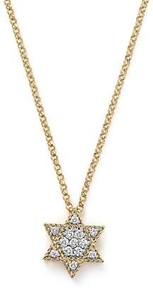 "Roberto Coin 18K Yellow Gold Tiny Treasures Princess Diamond Star of David Necklace, 18"""