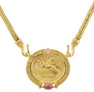 Seidengang 18K Pink Tourmaline & Diamond Pendant Necklace