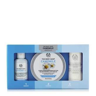 The Body Shop Camomile Makeup Remover Kit