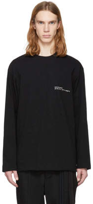 Song For The Mute Black Coordinates Sweatshirt