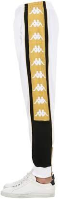 Kappa Nylon Sweatpants W/Logo Side Bands