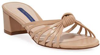 Stuart Weitzman Sidney Strappy Leather Sandals