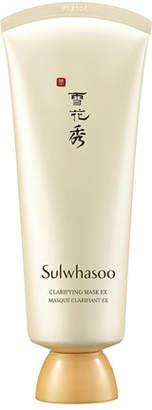 Sulwhasoo Clarifying Mask, 5.0 oz./ 150 mL
