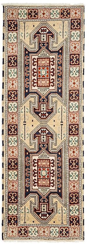 "Bloomingdale'sBloomingdale's Serapi Vibrance Collection Oriental Area Rug, 2'9"" x 8'4"""