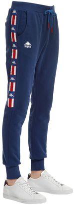 Authentic Zihw Cotton Jogging Pants $59 thestylecure.com