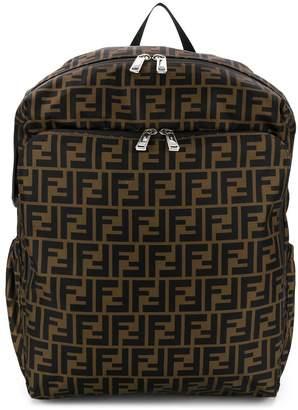 Fendi FF print changing backpack