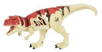 Jurassic World Growler Ceratosaurus