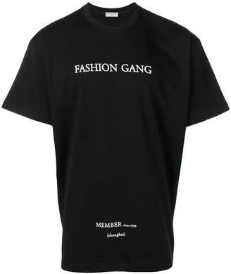 Ih Nom Uh Nit script printed T-shirt