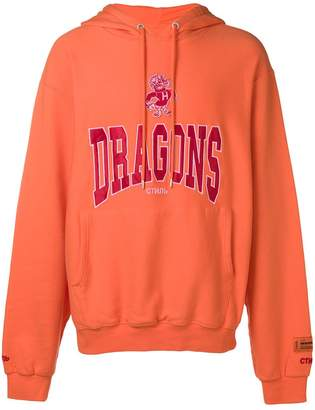 Dragon Optical Heron Preston jersey hoodie
