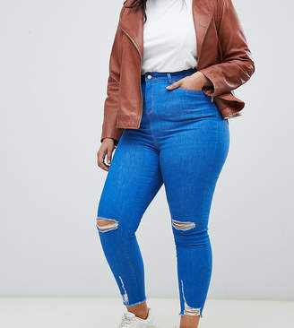 New Look Curve ripped knee jeans