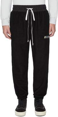 Daniel Patrick 'Parachute IV' zip cuff fleece track pants