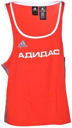 Gosha Rubchinskiy Canotta Adidas Tank Top
