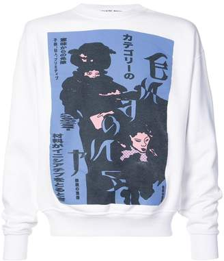 Enfants Riches Deprimes Deranged Geisha print sweater