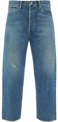 Chimala Distressed Wide Leg Jeans - Womens - Denim