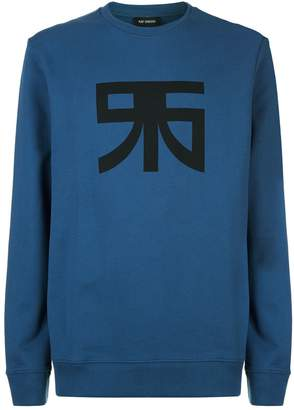 Raf Simons Logo Sweater