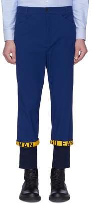 GEYM Logo stripe roll cuff tapered pants