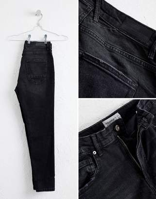 Pull&Bear Skinny Carrot Fit Jeans In Black
