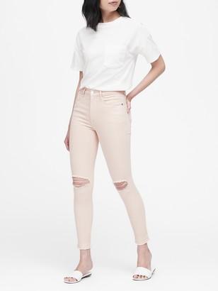 Banana Republic Petite High-Rise Skinny Jean