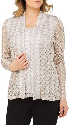 TanJay Tan Jay Bubble Crochet Knit Cardigan with Inner Top Oystulti