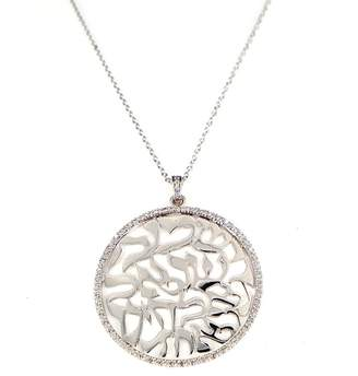 14K White Gold Herbrew Shema Israel Blessing Necklace
