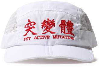 Perks And Mini DIN DONG TECH CAP