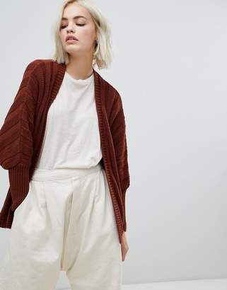 Asos Design DESIGN oversized cardigan in wide rib