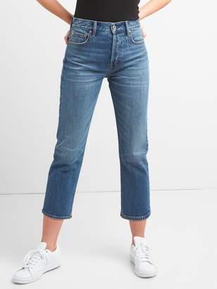 Gap Cone Denim? Super High Rise Crop Straight Jeans