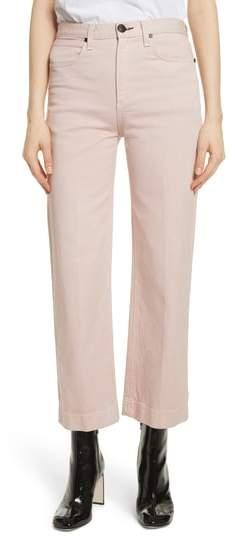Justine High Waist Trouser Jeans