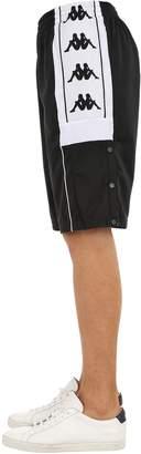 Kappa Brushed Tricot Sweat Shorts