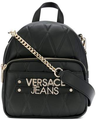 Versace quilted mini backpack