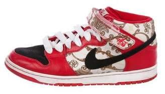 Nike Dunk PRM SB Linoleum Sneakers