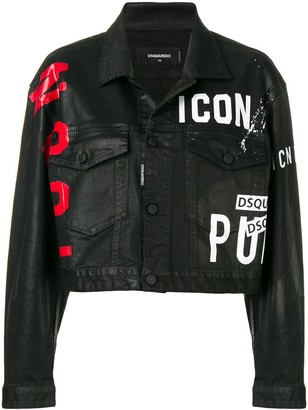 DSQUARED2 (ディースクエアード) - Dsquared2 Icon cropped jacket