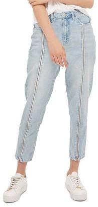 Women's Topshop Zip Front Mom Jeans $95 thestylecure.com