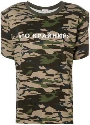 Natasha Zinko printed camouflage T-shirt