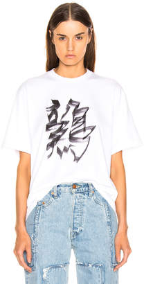 Vetements Rooster Chinese Zodiac T Shirt in White | FWRD