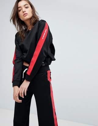 G Star G-Star Sweatshirt with Sleeve Taping