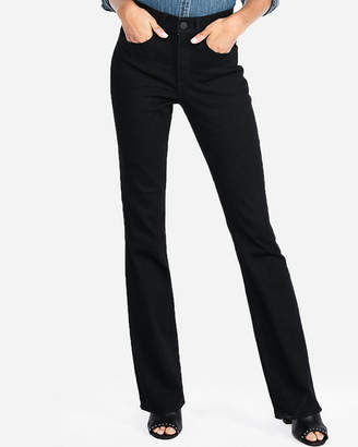 Express High Waisted Stretch+ Perfect Curves Barely Boot Jeans