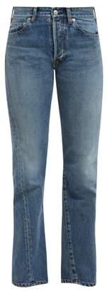 Balenciaga Twisted High Rise Straight Leg Jeans - Womens - Light Blue