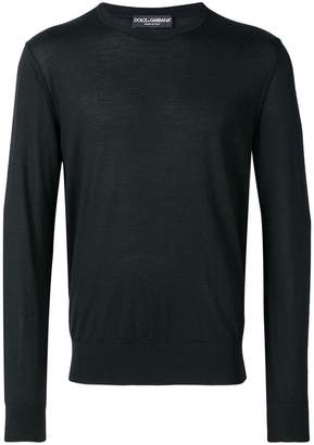 Dolce & Gabbana slim fit knitted jumper