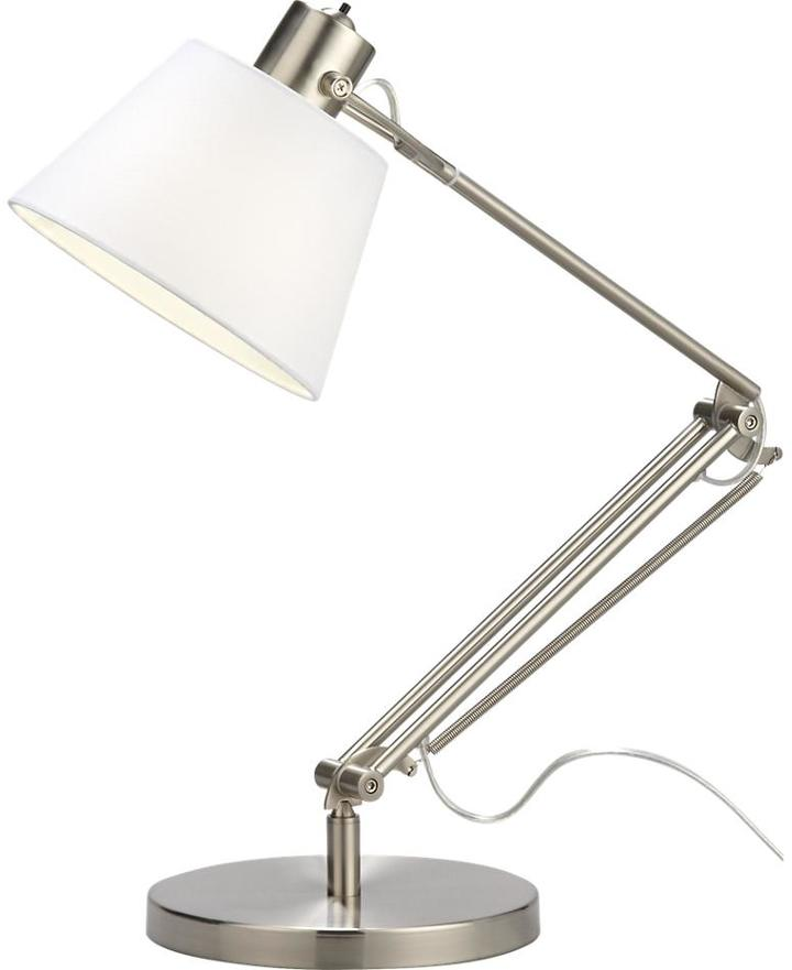 Crate & Barrel Slim Desk Lamp with White Shade