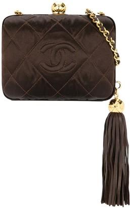 Chanel Pre-Owned fringe chain shoulder bag