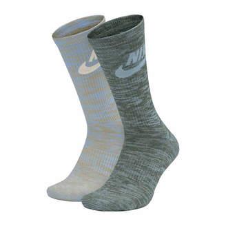 Nike Advanced 2-pk. Crew Socks - Extended Sizes