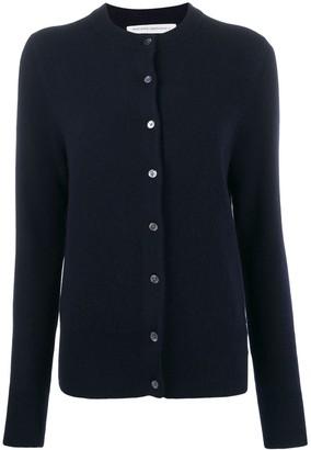 Extreme Cashmere cashmere blend cardigan