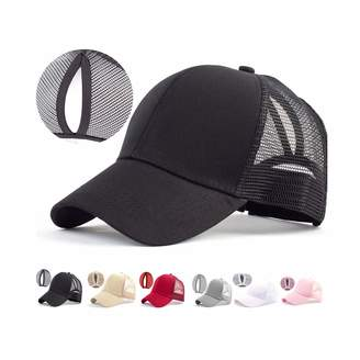 56d083f1f7b IZUS Hat Ponytail Hole Ponycap Messy - Baseball Cap High Velcro Back Mesh  Snapback