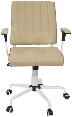 Latitude Run Polly Desk Chair