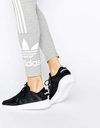 adidas Black Tubular Viral Sneakers